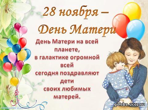 краткое поздравления с днем рождения мужчине в прозе